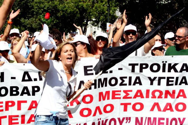Ministry of Administrative Reform brings major changes to public sector | tovima.gr