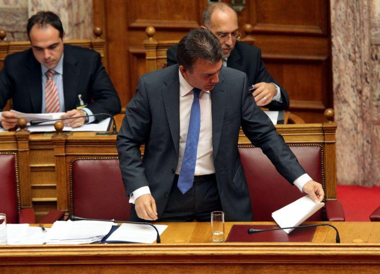 Νέα ρύθμιση οφειλών προς τα ασφαλιστικά ταμεία | tovima.gr