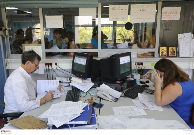 Στους 600.000 οι δημόσιοι υπάλληλοι παρά τις μειώσεις – απολύσεις   tovima.gr