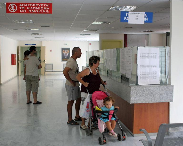 ΕΝΙ – ΕΟΠΥΥ: Δεκάδες χιλιάδες ασφαλισμένοι χωρίς ιατρική περίθαλψη | tovima.gr