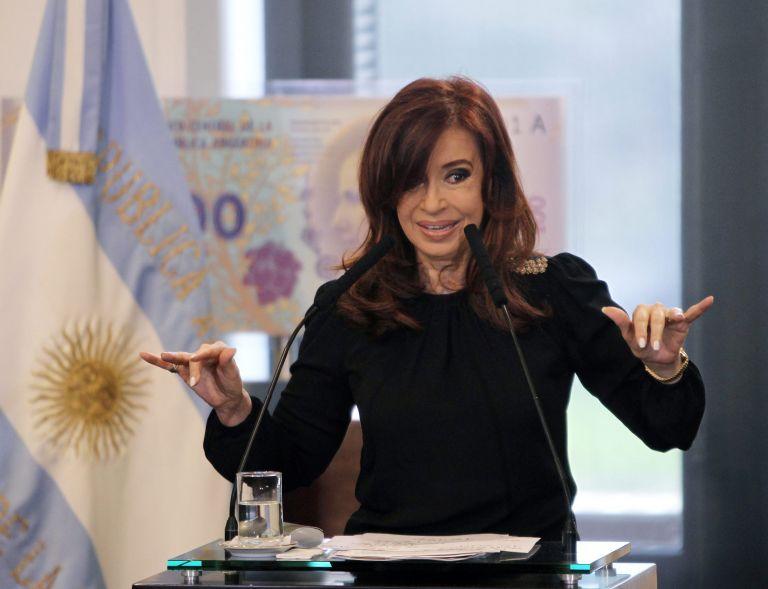 Δικαστήριο των ΗΠΑ ζητάει από την Αργεντινή πληρωμή παλιών χρεών | tovima.gr
