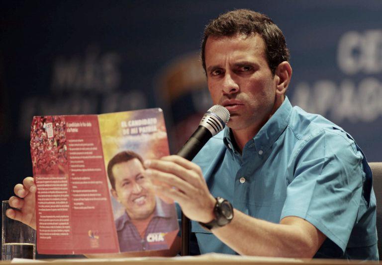 Βενεζουέλα: Η αντιπολίτευση ζητά την εμφάνιση του Τσάβες | tovima.gr