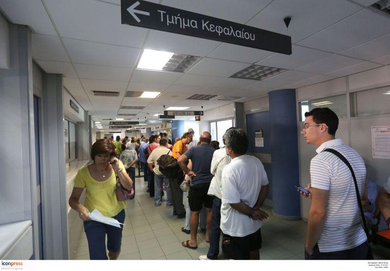 Υπό αίρεση όλες οι διατάξεις του φορολογικού   tovima.gr