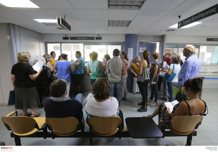 Παγίδα φόρων στη μεσαία τάξη | tovima.gr
