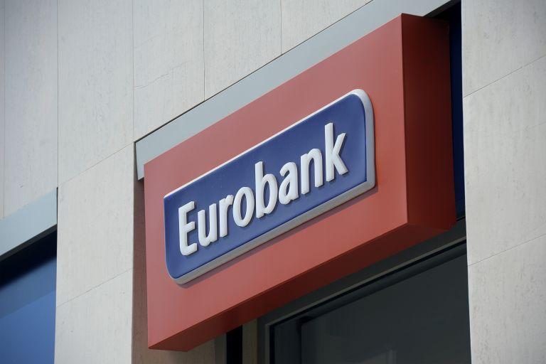 Eurobank: Ανακοινώνεται η νέα διοίκηση της τράπεζας | tovima.gr