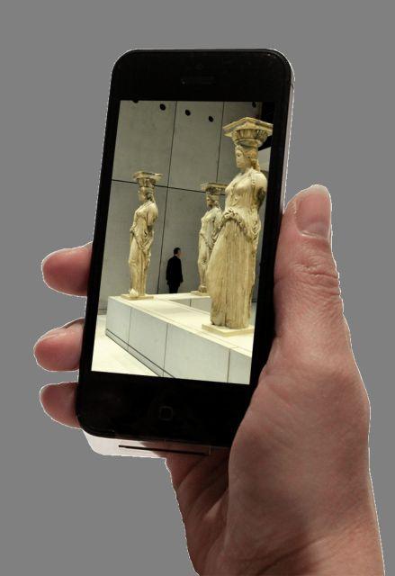 Το Μουσείο της Ακρόπολης μπαίνει στο κινητό! | tovima.gr