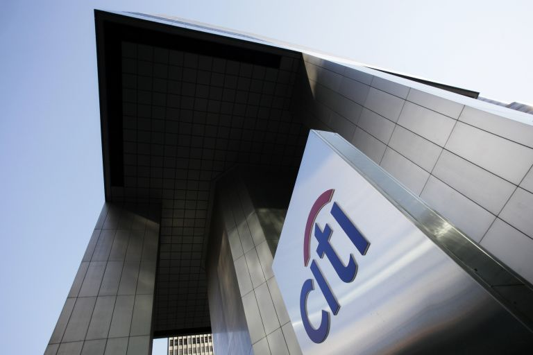 Citigroup: Αντιμέτωπη με «καμπάνα» 7 δισ. δολαρίων | tovima.gr