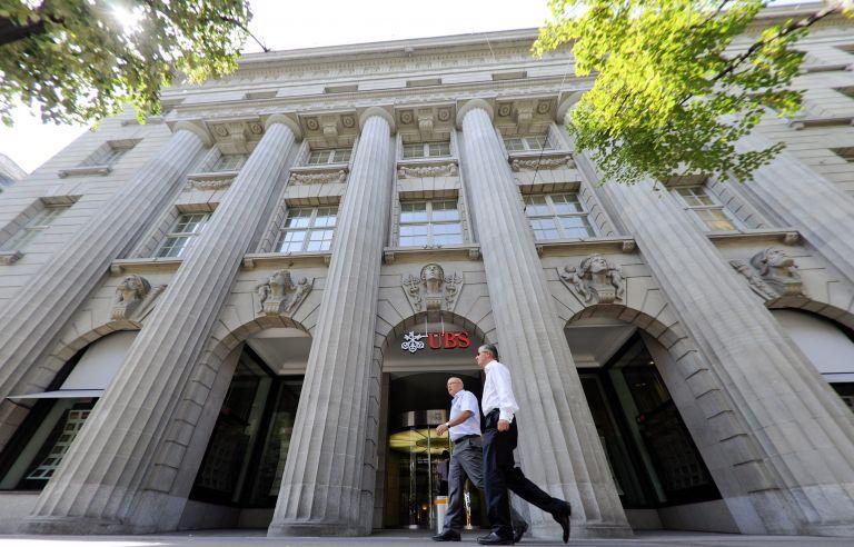 Ελβετία: 9.000 απολύσεις σχεδιάζει να κάνει η τράπεζα UBS | tovima.gr