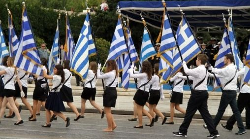 Μαθητική παρέλαση στην Αθήνα – Κλειστοί οι δρόμοι στο κέντρο   tovima.gr