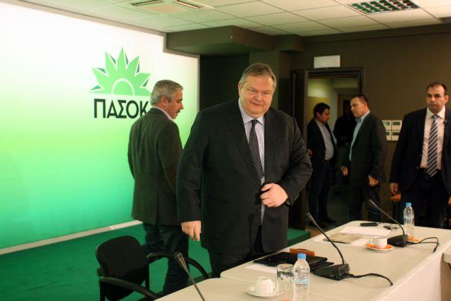 Απεμπλοκή από τη συγκυβέρνηση ζητούν στελέχη του ΠΑΣΟΚ | tovima.gr