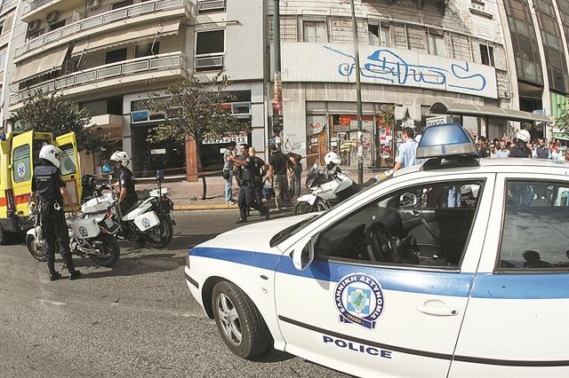 Πώς η ΕΛ.ΑΣ. κρύβει την εγκληματικότητα | tovima.gr