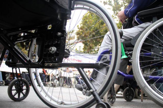 Πώς γίνεται το «άγριο ψαλίδι» στις αναπηρικές συντάξεις | tovima.gr