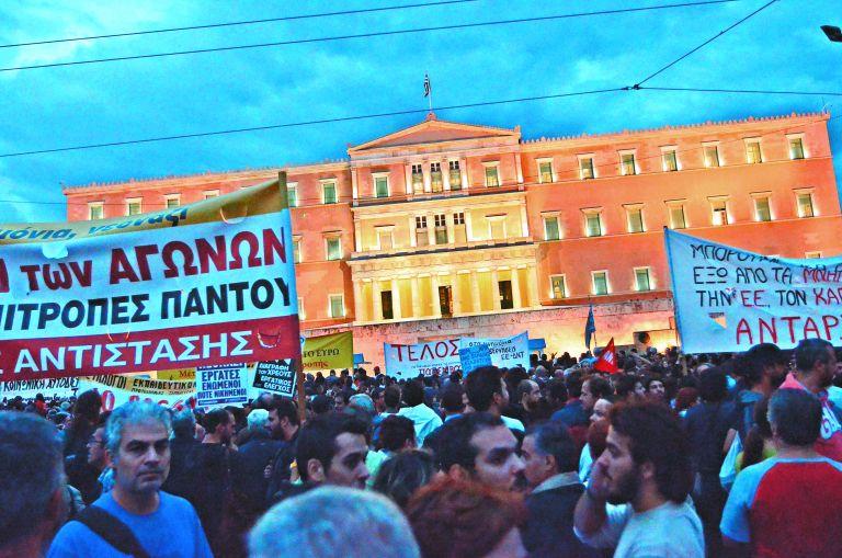 Επτάχρονος εγκλωβισμός | tovima.gr