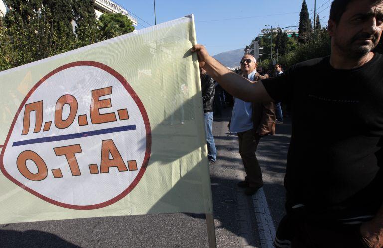 ΟΤΑ: Αντίκειται στο Σύνταγμα η Πράξη Νομοθετικού Περιεχομένου | tovima.gr