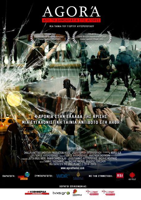 Ξυλούρηδες και κρίση στο Μπιαρίτζ της Γαλλίας | tovima.gr
