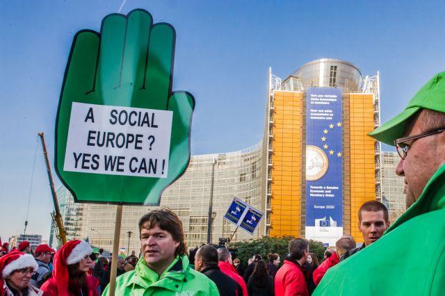 Νέο Ταμείο για τη διάσωση της εργασίας στην Ευρώπη   tovima.gr