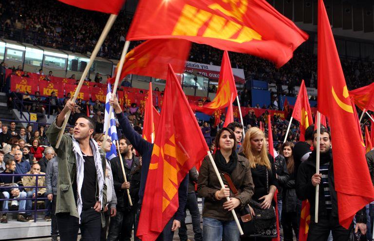 Το 19ο Συνέδριο του ΚΚΕ θα πραγματοποιηθεί 11-14 Απριλίου 2013   tovima.gr