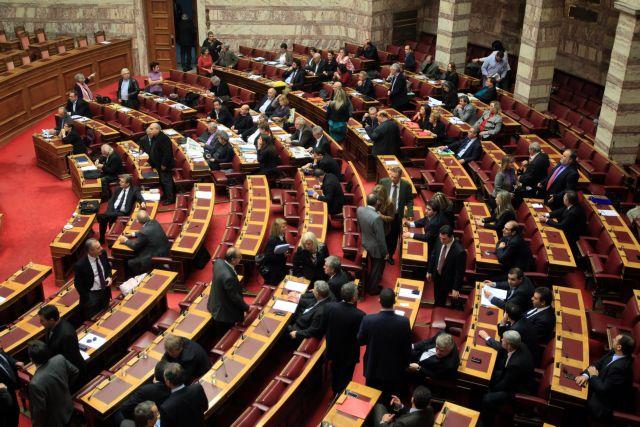 Με ονοματεπώνυμο οι εισφορές στα κόμματα | tovima.gr