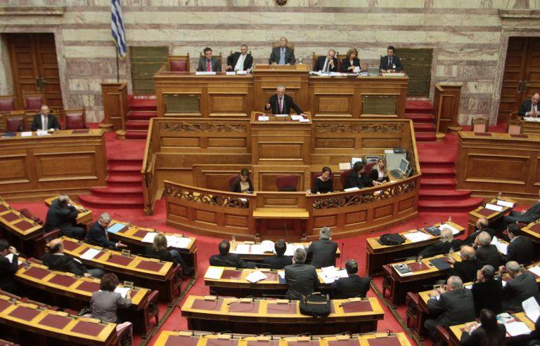 Βουλή: Καταψηφίστηκε η πρόταση για σύσταση εξεταστικής για το Μνημόνιο – 167 «όχι», 119 «ναι» | tovima.gr
