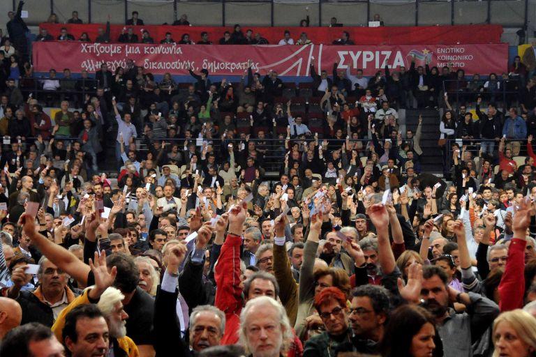 ΣΥΡΙΖΑ: «Νέο μνημόνιο» αποτελεί το Μεσοπρόθεσμο Πρόγραμμα 2014-2018 | tovima.gr