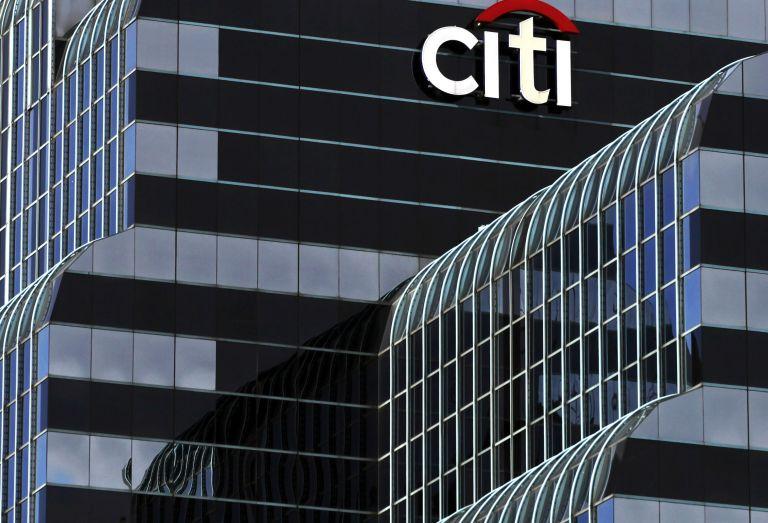 Η Citigroup πληρώνει 7 δισ. δολάρια πρόστιμα και αποζημιώσεις | tovima.gr