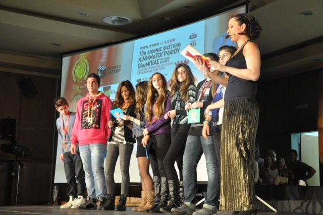Μήνυμα ειρήνης από το φεστιβάλ Ολυμπίας | tovima.gr