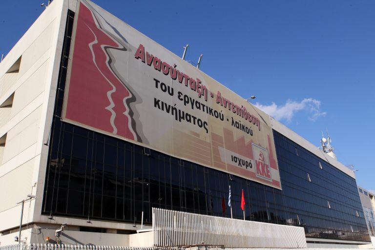 ΚΚΕ: Ο Τσίπρας έχει αναλάβει να κατεδαφίσει τις εργασιακές κατακτήσεις   tovima.gr