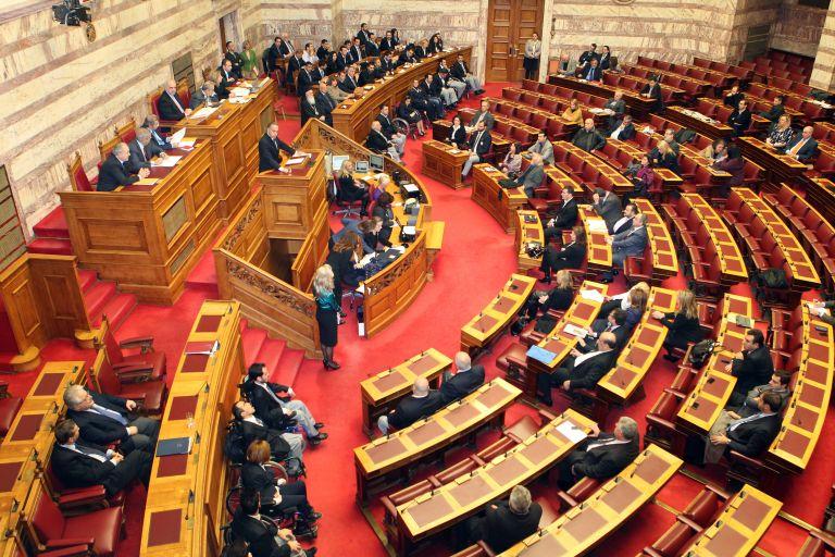 Λίστα Λαγκάρντ: Στις 17 Ιανουαρίου στη Βουλή η συζήτηση για την προανακριτική   tovima.gr