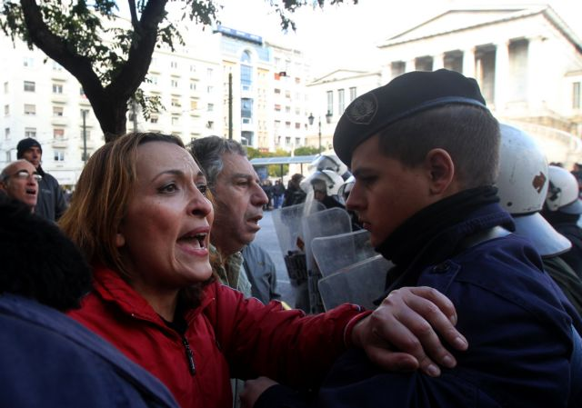 ΣτΕ: Εκδικάζεται η αγωγή των μικρο – ομολογιούχων για το «κούρεμα» | tovima.gr