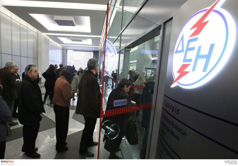 ΥΠΕΚΑ: Καμμία αύξηση στις χρεώσεις ΔΕΗ των κοινοφελών υπηρεσιών | tovima.gr
