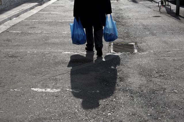Πειραιάς: Υποβολή αιτήσεων για τρόφιμα ενόψει Χριστουγέννων | tovima.gr