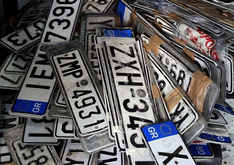 Υπ. Οικονομικών: Δε θα καταστρέφονται οι κατατεθειμένες πινακίδες | tovima.gr