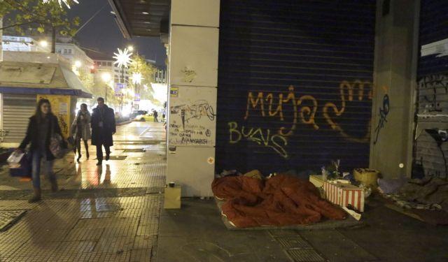 ELSTAT: 230,000 children facing extreme poverty in Greece | tovima.gr