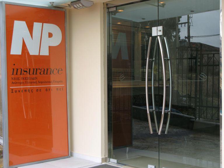 NP Insurance: Αποζημιώσεις 14 εκατ. ευρώ στο 2012 | tovima.gr