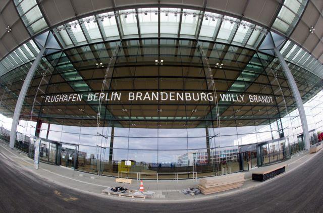 Αεροδρόμιο «Βίλι Μπραντ»: Το γεφύρι του Βερολίνου | tovima.gr