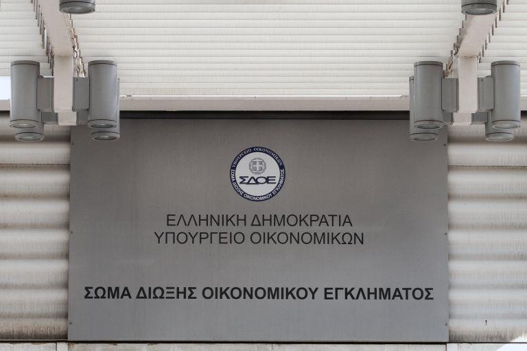 Ελέγχους σε δεκάδες μεγαλο-καταθέτες αρχίζει το ΣΔΟΕ | tovima.gr