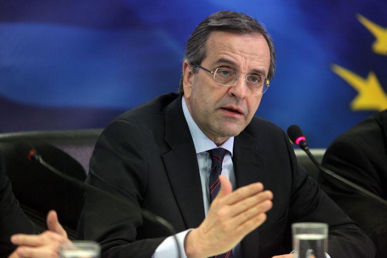 Αντ. Σαμαράς: Σπάει το κέλυφος… Η νέα Ελλάδα γεννιέται   tovima.gr