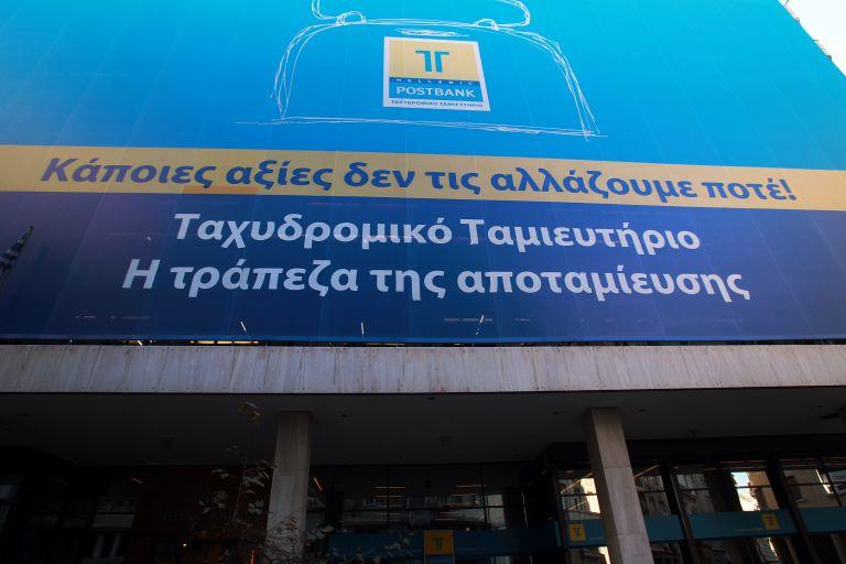 Την επόμενη εβδομάδα ανακοινώνεται το νέο ΤΤ –  Η απόφαση για διάσπασή του σε «καλό» και «κακό» έχει ήδη ληφθεί   tovima.gr