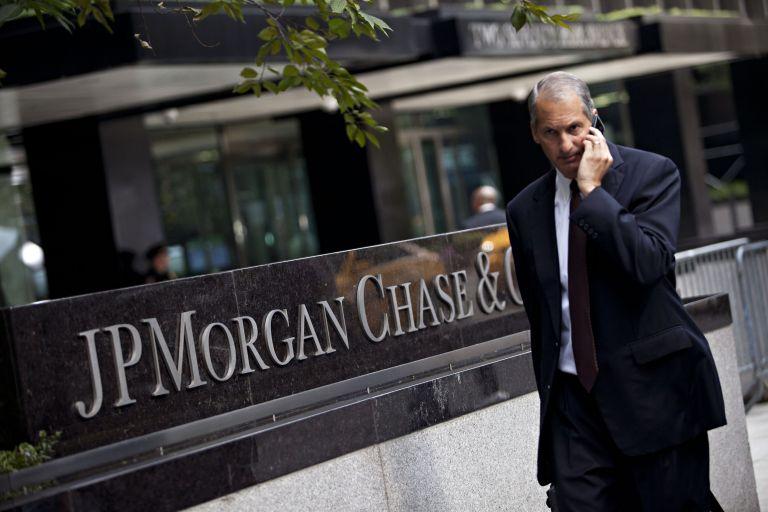 Με αύξηση κερδών έκλεισαν το 2012 οι Goldman Sachs και JP Morgan | tovima.gr