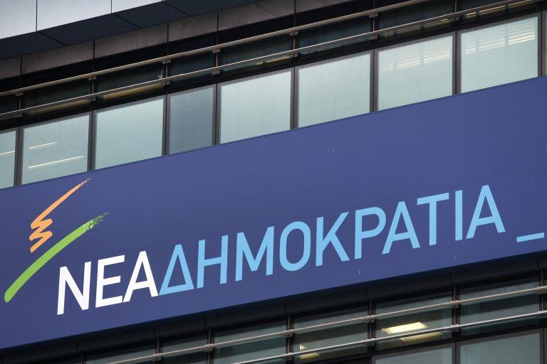 ΝΔ: Χαιρετίζουμε το ολιγομελές κυβερνητικό σχήμα των 40 υπουργών | tovima.gr