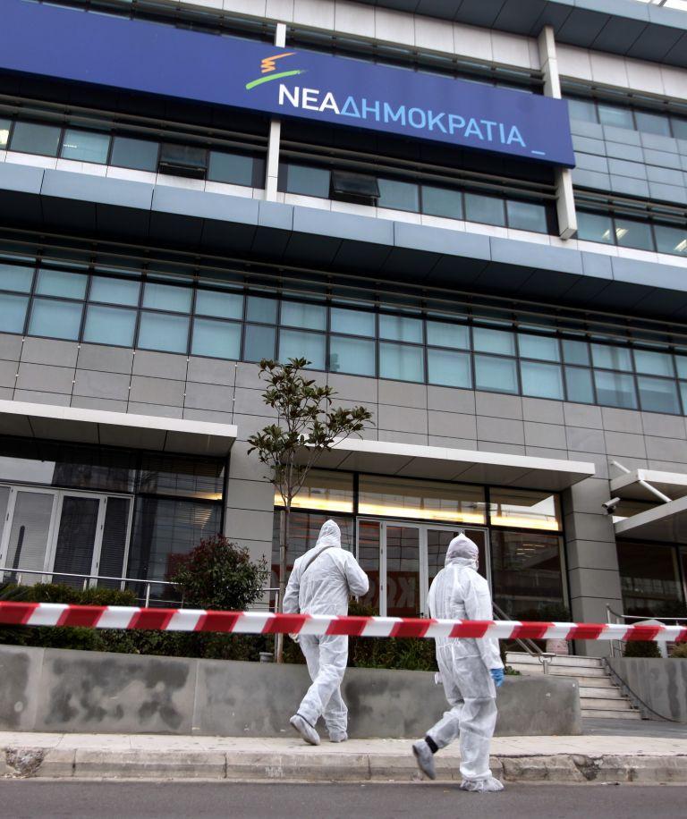 Ν.Δ : Ερωτηματικά πίσω από το μήνυμα ενότητας των τεσσάρων υποψηφίων | tovima.gr