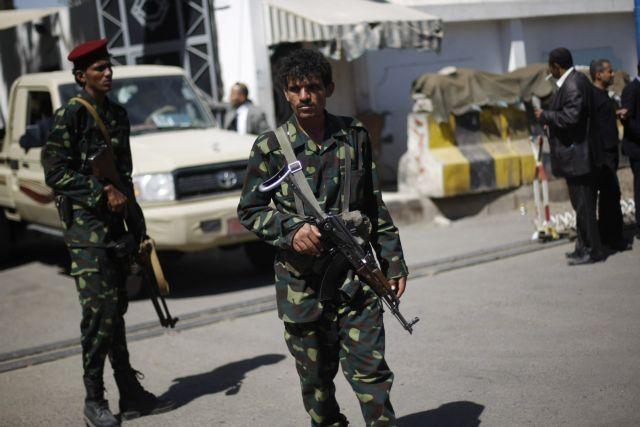 Ηγετικό στέλεχος της Αλ Κάιντα σκοτώθηκε στην Υεμένη | tovima.gr