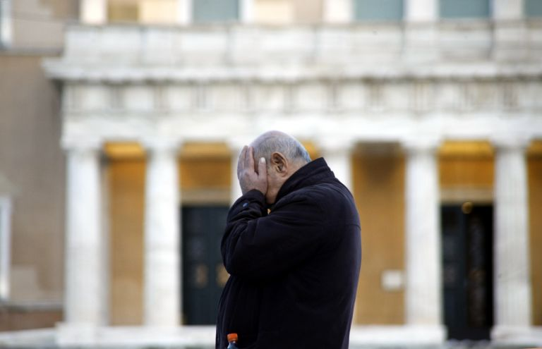 NY Daily News: Η χειρότερη μέρα του 2013 η 21η Ιανουαρίου | tovima.gr