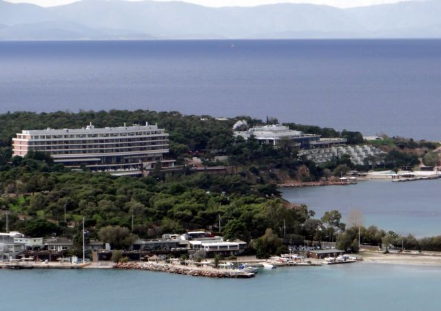 "TAIPED announces signing of agreement for ""Astir Palace"" 