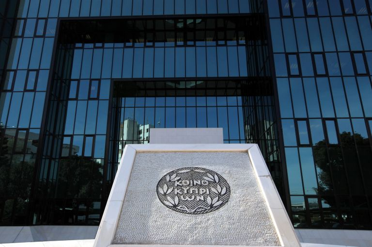 Κύπρος: Συνεχείς συσκέψεις για την ανακεφαλαιοποίηση των τραπεζών   tovima.gr