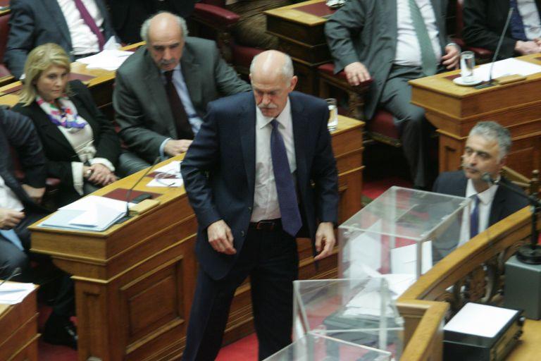 Εισαγγελείς: Απαράδεκτη παρέμβαση Παπανδρέου για την ΕΛΣΤΑΤ | tovima.gr