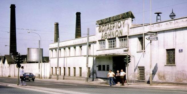 Τεχνόπολη: Ανοίγει τις πύλες του το Βιομηχανικό Μουσείο Φωταερίου την Κυριακή | tovima.gr