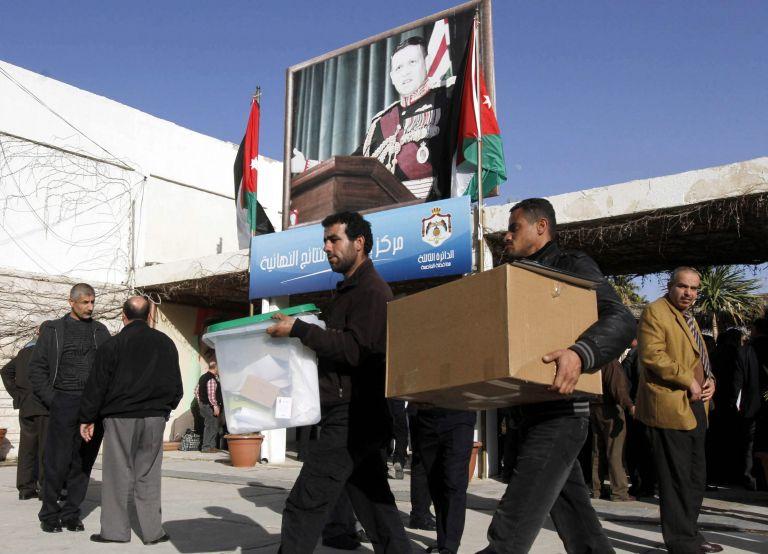 Στις κάλπες οι Ιορδανοί – Μποϊκοτάρει η Μουσουλμανική Αδελφότητα | tovima.gr