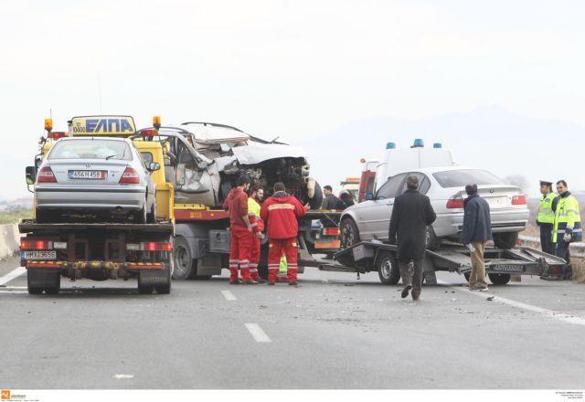 Car pile-up near Efkarpia junction brings traffic to a standstill | tovima.gr