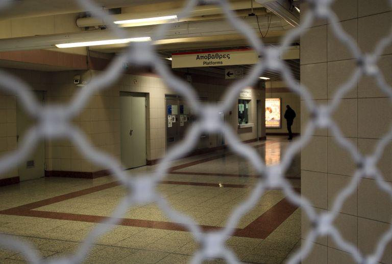 24ωρη απεργία στο Μετρό την Πέμπτη – Χάος στην Αθήνα | tovima.gr